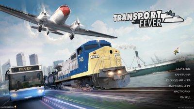 Transport Fever скачать торрент