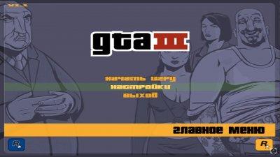 ГТА 3 русская версия скачать торрент