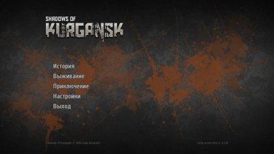 Shadows of Kurgansk скачать торрент