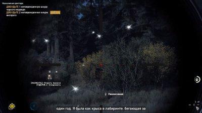 Far Cry 5 Механики