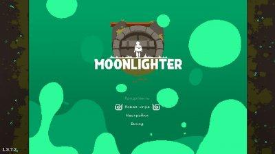 Moonlighter скачать торрент