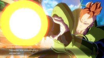 Dragon Ball FighterZ скачать торрент