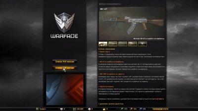 Warface 2013 скачать торрент