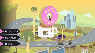 Donut County скачать торрент