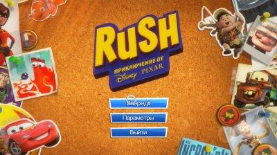 Rush A Disney Pixar Adventure скачать торрент