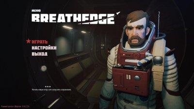 Breathedge скачать торрент