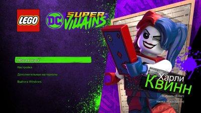 LEGO DC Super-Villains скачать торрент