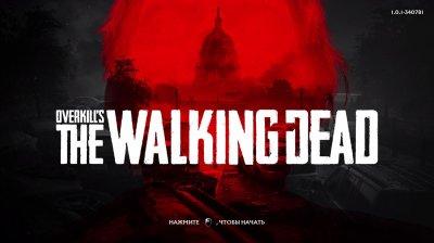 Overkill's The Walking Dead скачать торрент