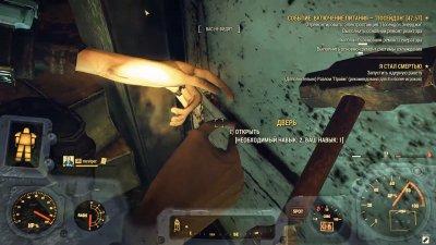 Fallout 76 Механики скачать торрент