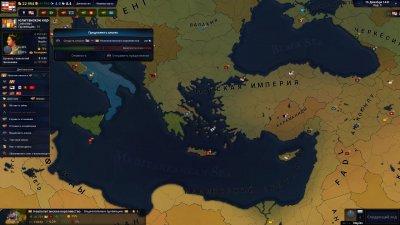 Age of Civilizations 2