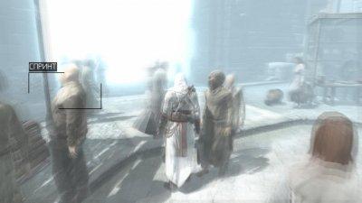 Ассасин Крид 2 скачать торрент