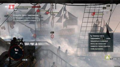 Assassins Creed Freedom Cry Механики скачать торрент