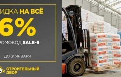 ТОП 10 лайфхаков, как сэкономить на ремонте: копейка рубль бережет