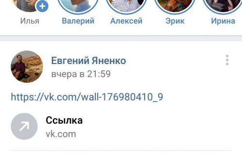 Как закрыть профиль в ВК с телефона