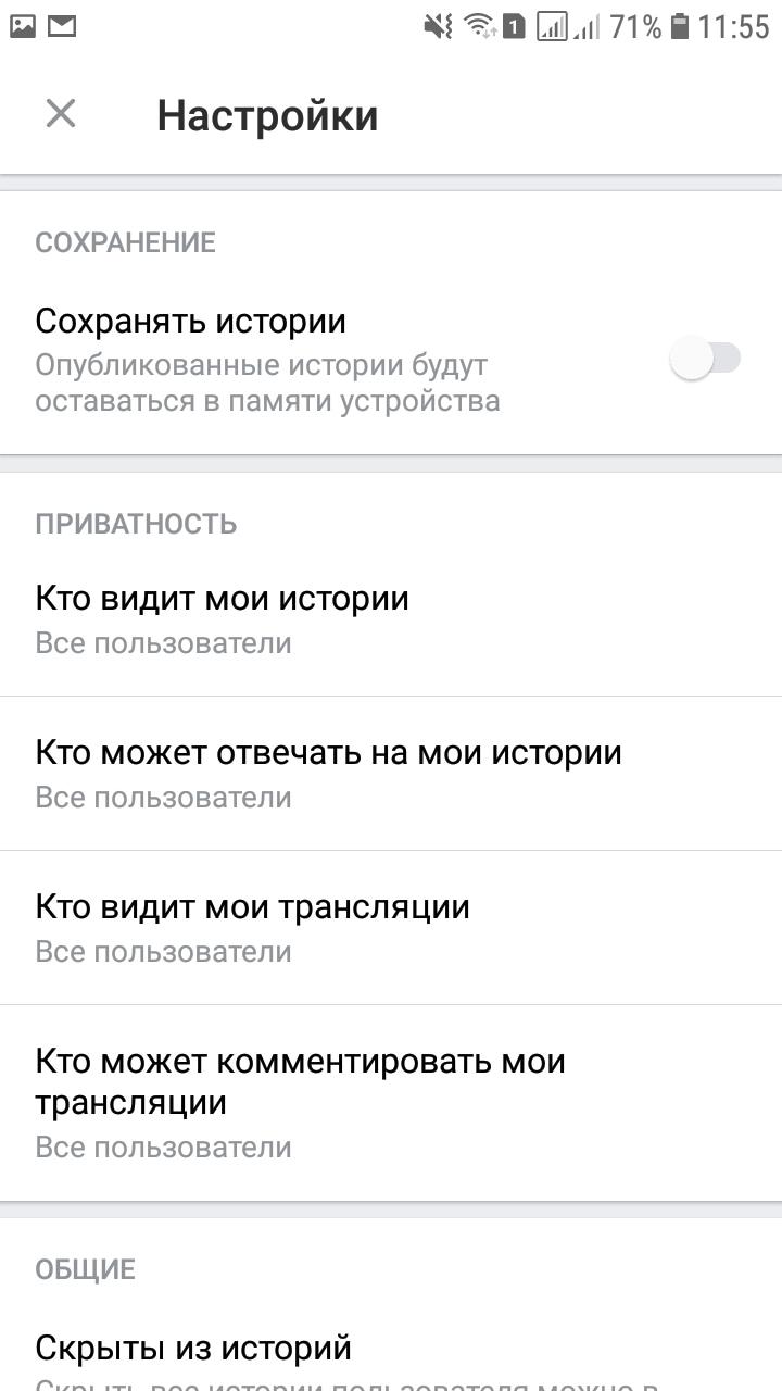 параметры история вконтакте