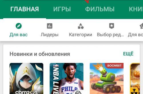 Яндекс карты скачать бесплатно на андроид на Русском