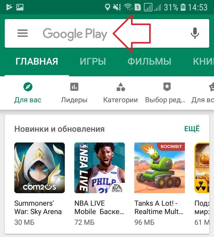 Скачать приложение авто ру бесплатно на телефон андроид