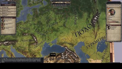 Crusader Kings 2 скачать торрент