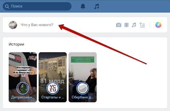Как загрузить гиф в ВК фото видео gif