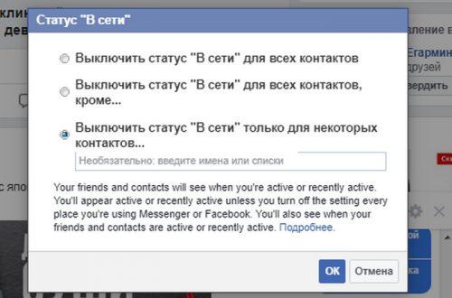 ТОП 10 лайфхаков для Facebook: расширяя границы