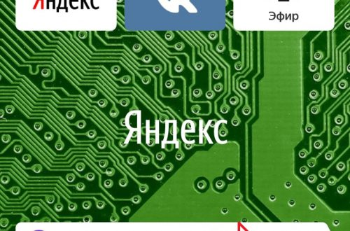 Где закладки в Яндекс браузере на телефоне