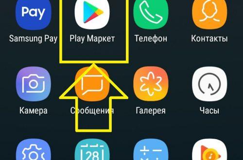 Как скачать приложение Тинькофф банк на андроид