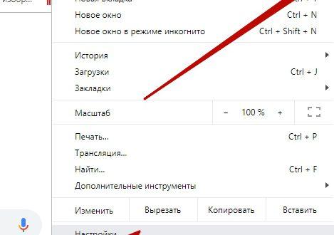 Как сбросить настройки гугл аккаунта до заводских настроек