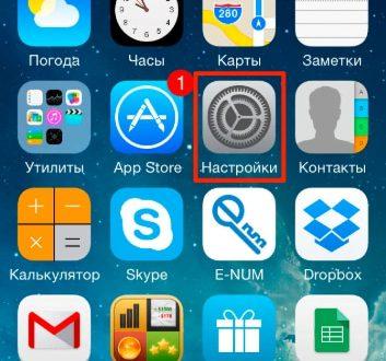 Как создать резервную копию айфона iPhone iCloud