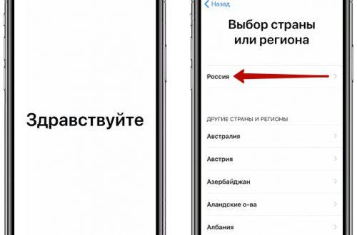 Как настроить новый телефон айфон iPhone