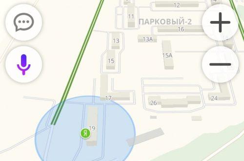 Как оплачивать заправки через Яндекс навигатор