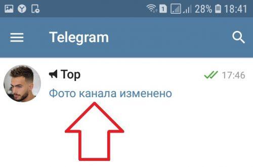 Как закрепить канал в телеграмме на телефоне