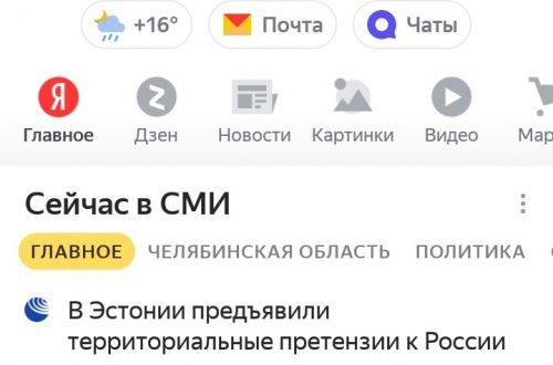 Как отключить уведомления в Яндекс на телефоне андроид