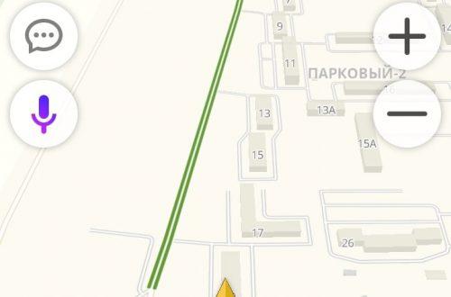 Дорожные события в Яндекс навигаторе настройка