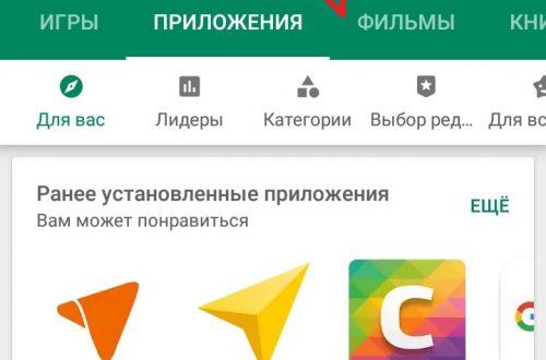 Как удалить друзей из ВК всех сразу приложение андроид