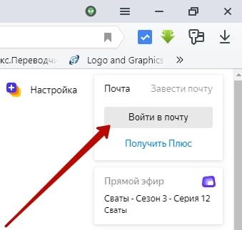 Забыт пароль от почты Яндекс что делать как восстановить