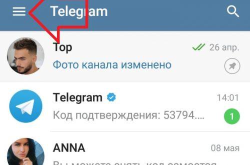 Как скрыть время последнего посещения в телеграмме