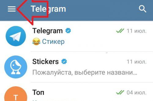 Как в телеграмме поменять язык на Русский инструкция