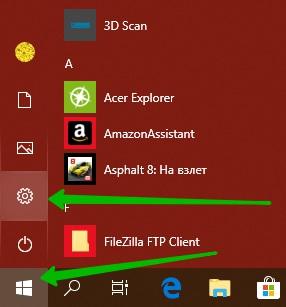 Windows HD Color как включить настройки параметры