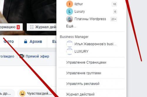 Как удалить фейсбук навсегда с компьютера инструкция