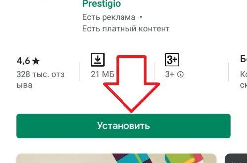 Читалка для андроид бесплатно на Русском языке fb2 djvu pdf