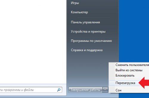 Скачать windows 7 бесплатно торрент 64 bit на Русском языке