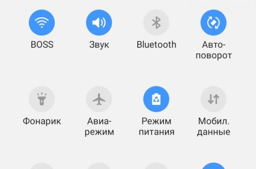 Фильтр синего цвета в телефоне андроид самсунг галакси