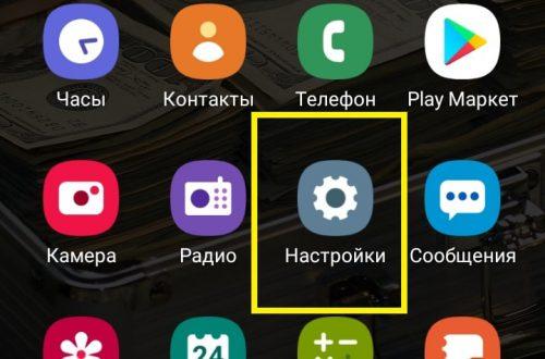 Как настроить выбор сим карты при звонке андроид самсунг