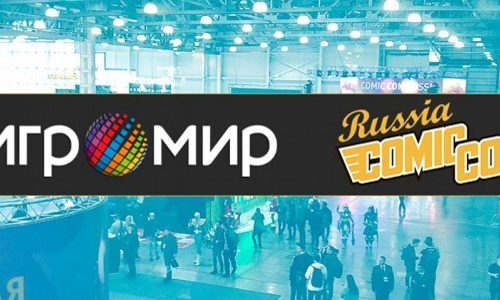 Как прошли «ИгроМир» и Comic Con Russia 2019. Самое интересное