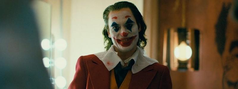 Выйдет ли режиссерская версия «Джокера» с удаленными сценами?