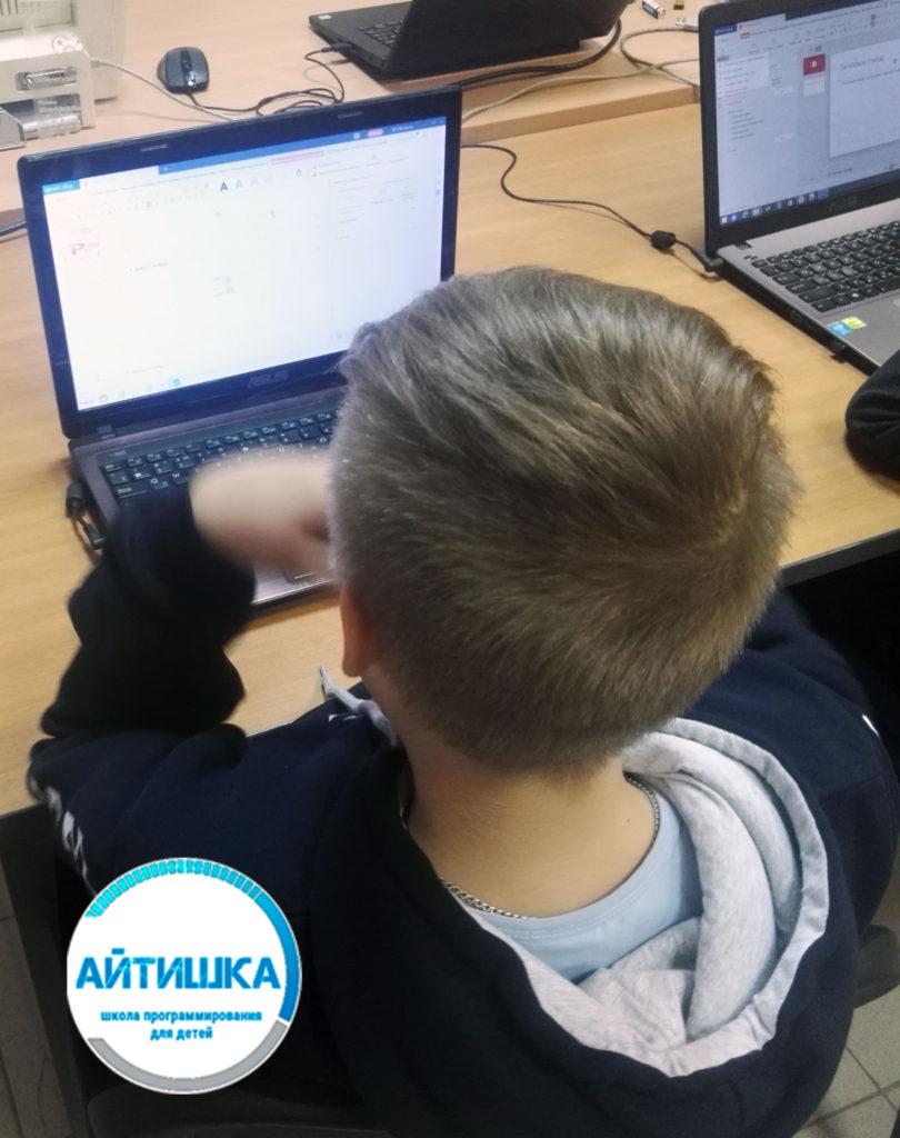 Курсы программирования для детей в Набережных Челнах