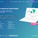 СРА сеть — выгодный инструмент для рекламодателей и вебмастеров
