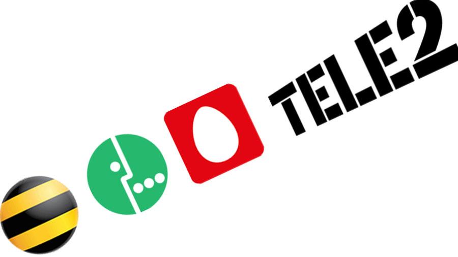 Сайт о мобильных операторах