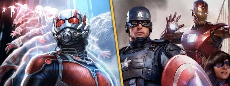 Тизер Человека-муравья в Marvel's Avengers