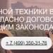 Компания ООО СВ Строй